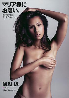 MALIAのヌード  (24)