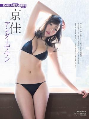 京佳 ヌード (1)