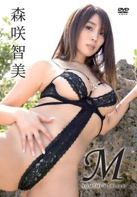 森咲智美のヌード (3)