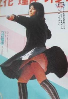 立花理佐 ヌード (26)