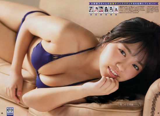 oohara-yuno (50)