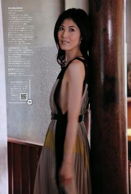 小島慶子のヌード セクシー  (32)