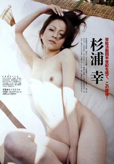 sugiuramiyuki017