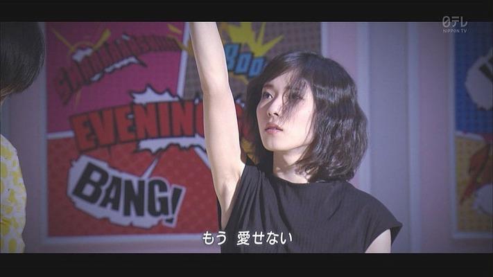 松岡茉優のヌード (17)