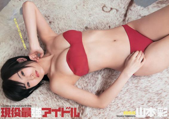 山本彩のヌード (35)