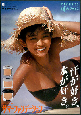 麻生祐未 ヌード (49)