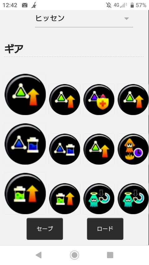 Screenshot_20200803-124237