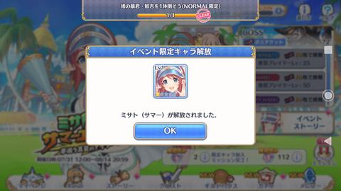 Screenshot_20200731-123336