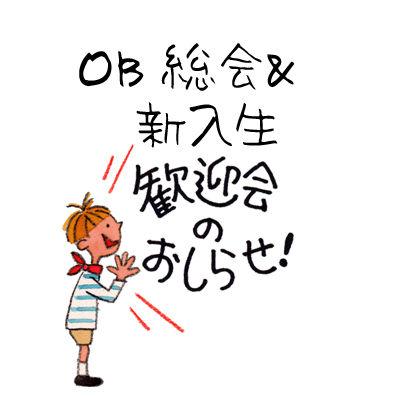soukai_shinkan