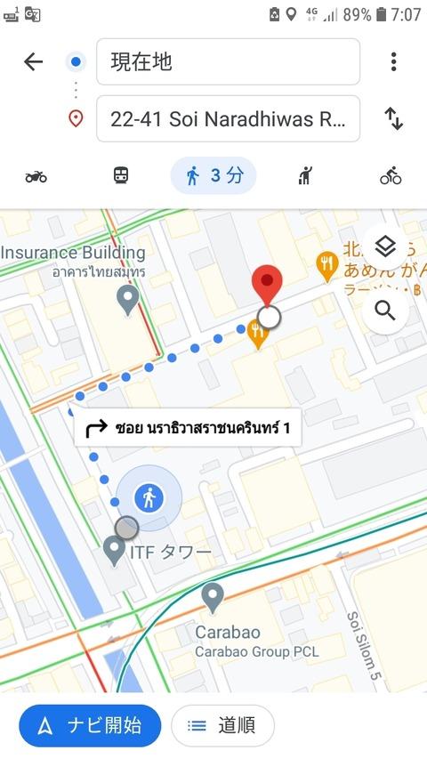 Screenshot_20210302-070734_Maps