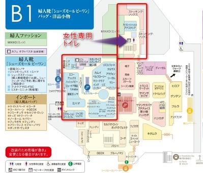 そごう横浜店地下一階フロアマップ_女性専用トイレ
