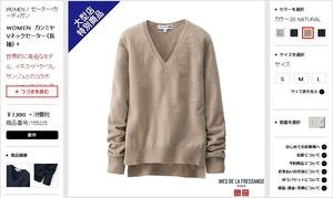 WOMEN カシミヤVネックセーター(長袖)+