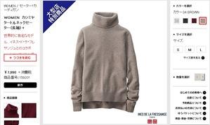 WOMEN カシミヤタートルネックセーター(長袖)+