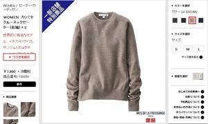 WOMEN カシミヤクルーネックセーター(長袖)+E