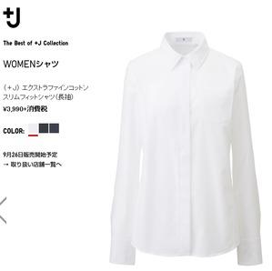 +Jシャツ