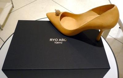 RYOASO03