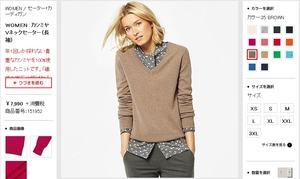 WOMEN カシミヤVネックセーター(長袖)