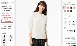 WOMEN ヒートテッククルーネックセーター(長袖)