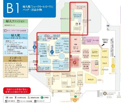 そごう横浜店地下一階フロアマップ
