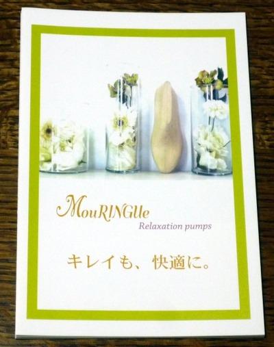 ムラング01
