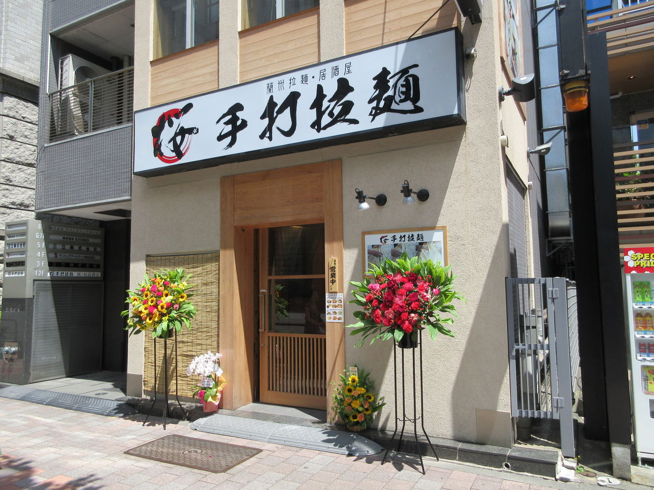 神保町 牛肉 麺