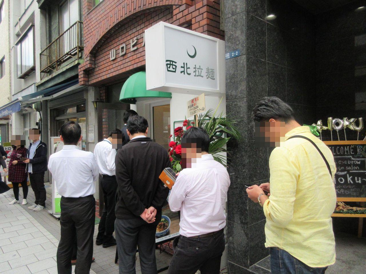 ベイ ラーメン シー 日本初上陸の手打ち麺が福建省アモイからやって来た!水天宮前「西北拉麺(シーベイラーメン)」