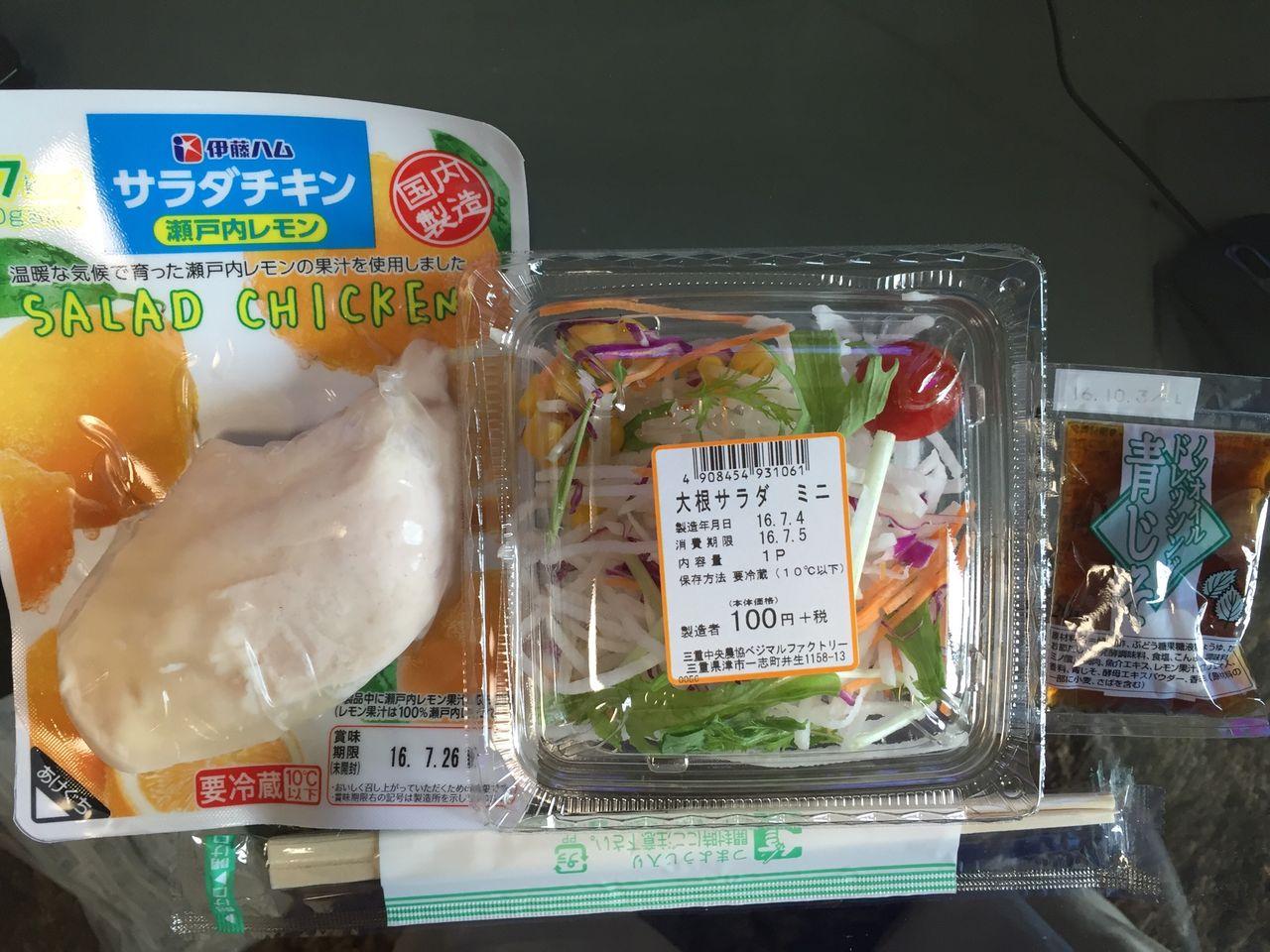 ダイエット 炭水化物 抜き