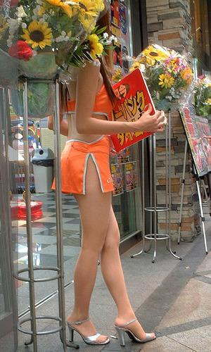 06/19(07:06)エロヌキ画像 無料アダルト画像の杜にエントリーされた記事