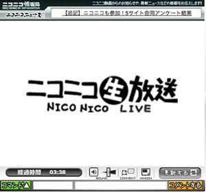 20090921_nico