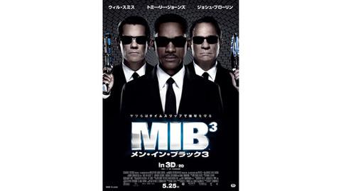 120316_MIB3_poster