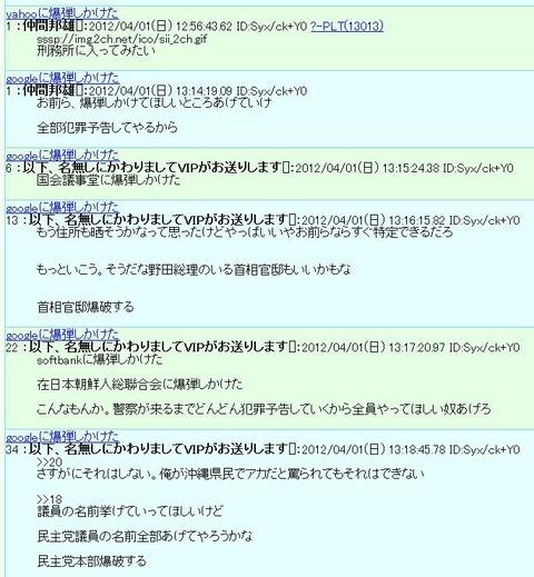 Screenshot_3_20120608133829