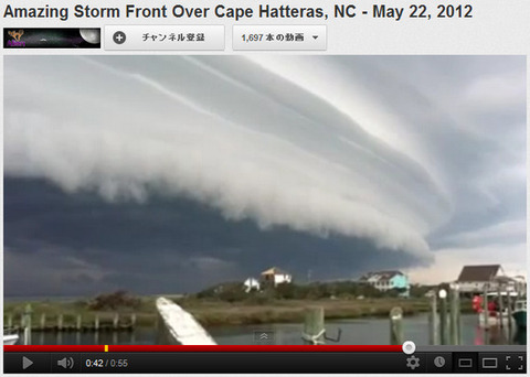 amazing-storm-front-over-cape-hatteras