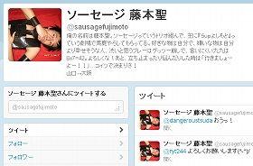 news138010_pho01