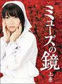 86ea7_293_musenosashihara-s