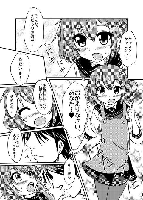 見本_009