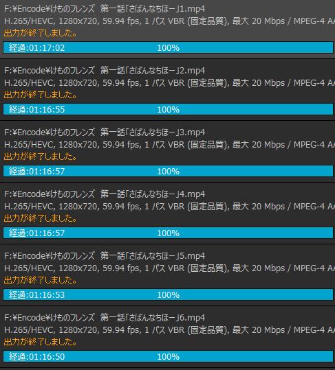 6encodes_result