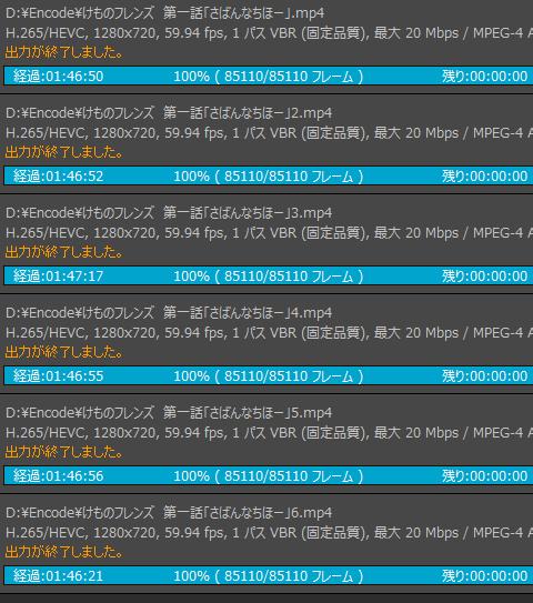 result_6encodes