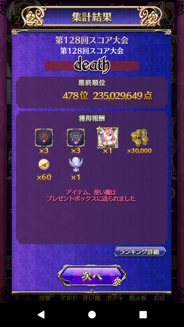 20171119_00
