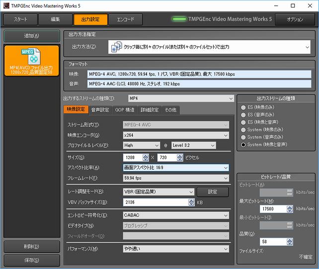 encode_setting1