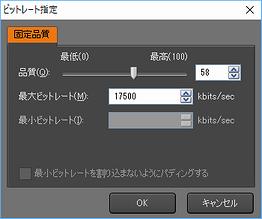encode_setting2