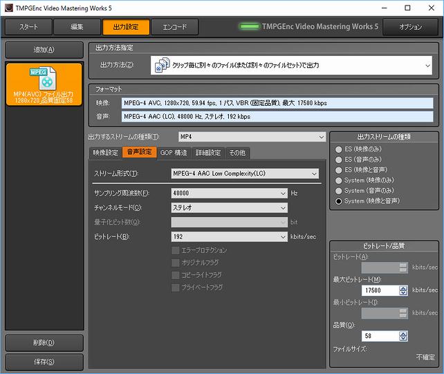 encode_setting3