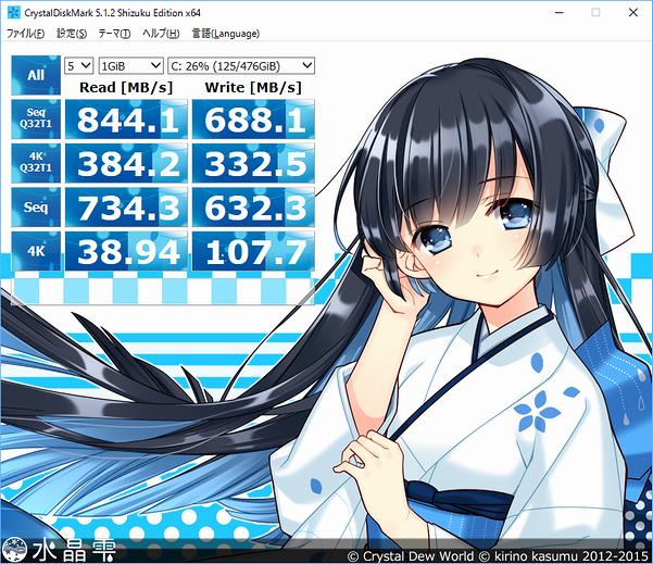 Plextor_M8Pe_x99