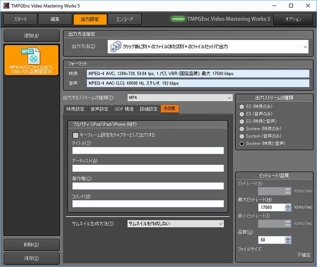 encode_setting6