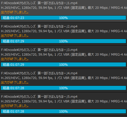 5encodes_result