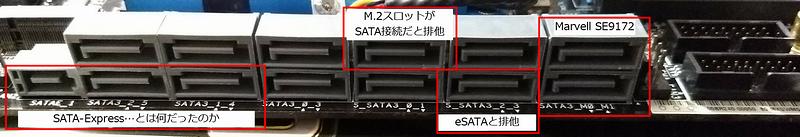 x99ws-e10g_06