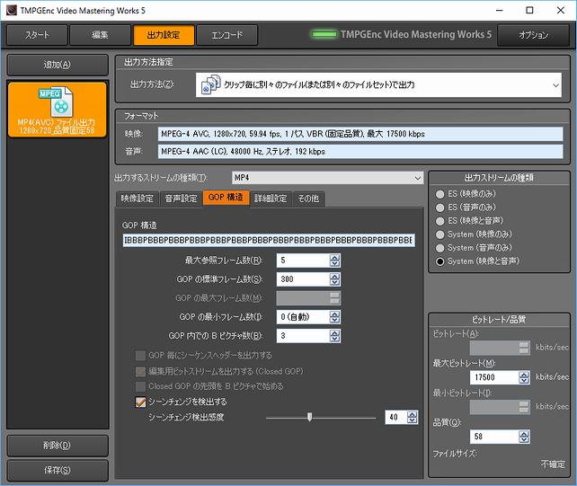 encode_setting4