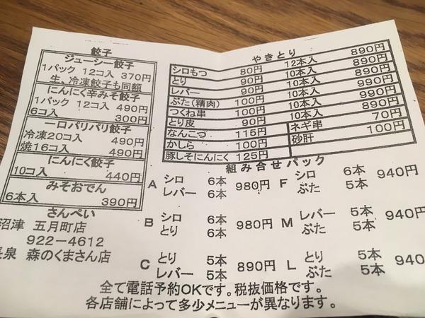 006F36AB-19DF-4A65-93E6-69F509B3DE31