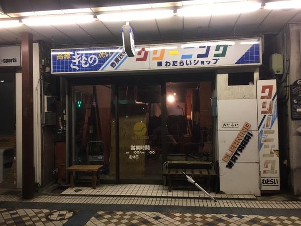 517ED5EE-CF51-4347-92CC-E30D27D9D5E0