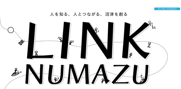 LINK_NUMAZU
