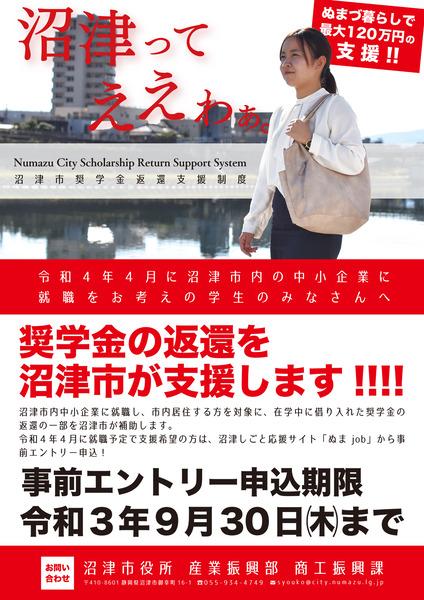 shougakuin01-1